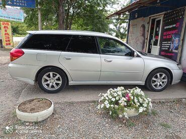 продажа subaru forester в Ак-Джол: Subaru Legacy 2 л. 2003 | 85555 км