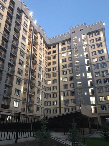 сколько стоит мед в бишкеке в Кыргызстан: Продается квартира:Элитка, Мед. Академия, 1 комната, 40 кв. м