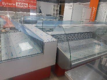 шредеры 12 в Кыргызстан: Продаются холодильные витрины Россия, 12 месяцев гарантии