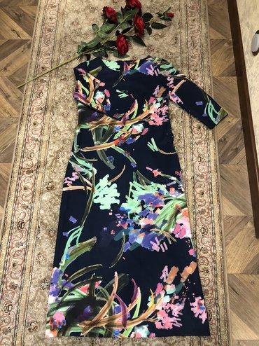 с-юбкой в Кыргызстан: Добрый день !  Продаю свои платья одевала несколько раз брала очен