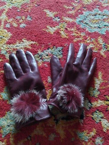 Продаю женские кожаные перчатки. И варежки детские