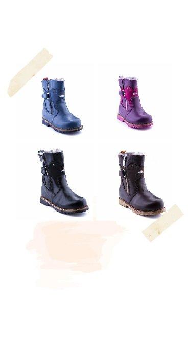 Новая зимняя ортопедическая обувь! Натуральная кожа/натуральный мех