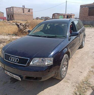 машина аренда ош in Кыргызстан | СТИРАЛЬНЫЕ МАШИНЫ: Audi A6 2.4 л. 2001