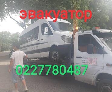 авто такси с выкупом в Кыргызстан: Эвакуатор | С лебедкой, С ломаной платформой Бишкек