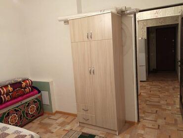 lush 2 в Кыргызстан: Продается квартира: 2 комнаты, 56 кв. м