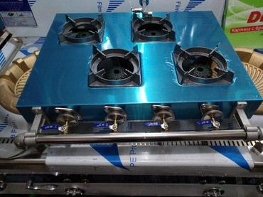 Газ плита.промышленный для кафе и в Бишкек