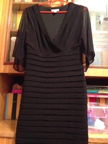 Платье американское, брали за 5500 один раз одето в Токмак