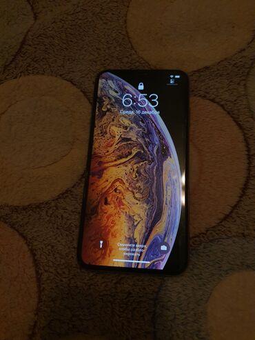 карты памяти 512 гб для навигатора в Кыргызстан: Б/У iPhone Xs Max 512 ГБ Золотой