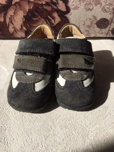 Детская обувь . Натуральная кожа. Размер 20