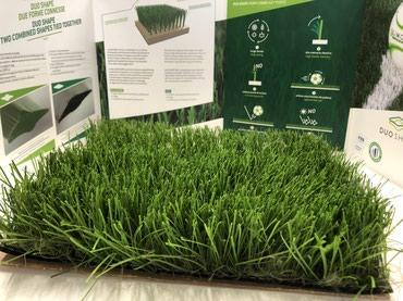 Искусственный газон Итальянский Limonta Duo Shape P+60 mm для
