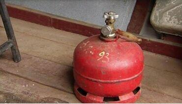 Продаю газ балон 5 литр! ( С Газом ) + Доставка