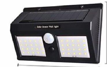 инверторы для солнечных батарей kostal в Кыргызстан: Прожектор на солнечной батарее с датчиком движения, количество
