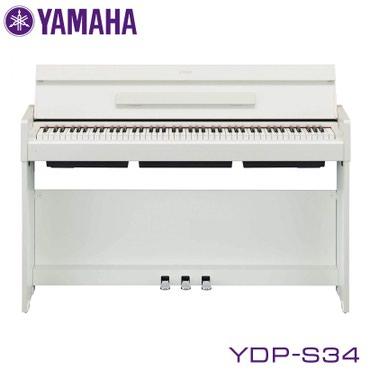 Пианино цифровоеYamaha YDP-S34обладает тон-генератором RGE, которым