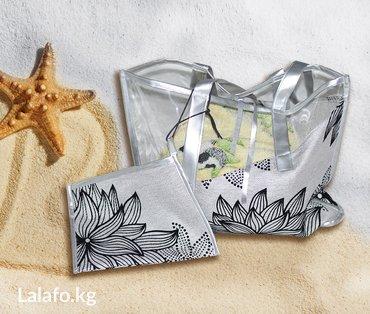Продаю летнюю сумку. Дизайнерская работа. Только в одном экземпляре. в Бишкек