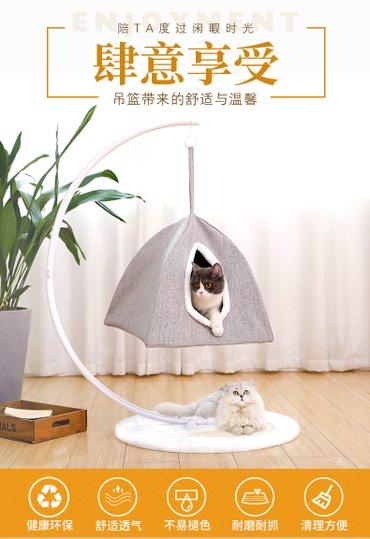 мягкие домики для кошек в Кыргызстан: Гнездо,домик для кошек на заказ.Качается и крутится на 360