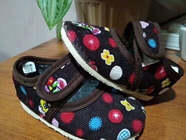 Продаю детскую обувь для первых шагов отличный вариант, очень мягкие