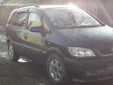 тюнинг опель зафира турер в Кыргызстан: Opel 2002