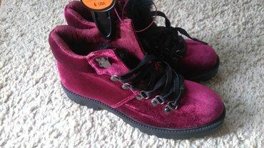 Nove cipele kanadjanke od pliša velur. Boja je bordo crvena bas kao i - Novi Sad