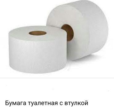 бумажные пакеты в Кыргызстан: Продаю полотенца бумажные для рук стекл посуды а так же туалетную