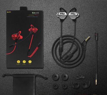 2694 объявлений: Игровые наушники со съёмным микрофоном +++в подарок напаличники для