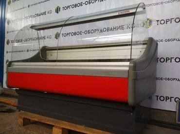 """Оборудование для бизнеса в Кок-Ой: Холодильная витрина """"Kifato"""" средне температурный Украина  #холодильни"""