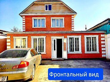 rubashka detskaja na 6 let в Кыргызстан: Продам Дом 200 кв. м, 6 комнат