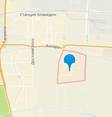 ремонт нексия в Кыргызстан: Продам Дом 95 кв. м, 4 комнаты