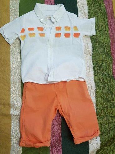 Комплект на мальчика. Сост отл почти новая одевали 1раз. На лето самый