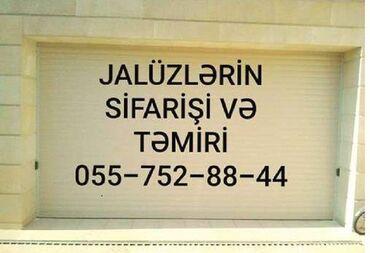 Qızılsirga ve üzüklər - Azərbaycan: Darvazalar | Zəmanət