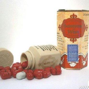 nlstar продукции в Кыргызстан: Самюн Ван улучшается циркуляция крови.- Улучшается метаболизм.-