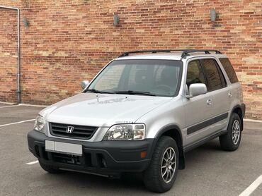 honda cr v бишкек в Кыргызстан: Honda CR-V 2 л. 1998 | 210000 км