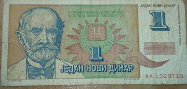 Stari t.z.Avramov dinar iz 1994 godine ko ga želi ili nema u svojoj - Rumenka