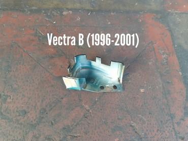 padnoska - Azərbaycan: Opel Vectra B Padnoşka Başlığı 1 Ədəd-10 AZN