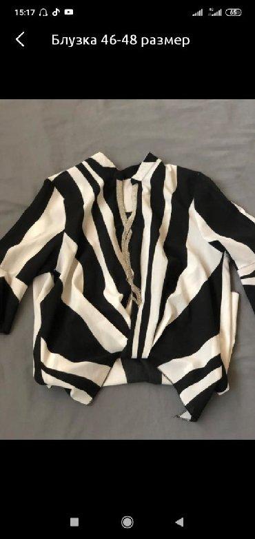 турецкая блуза в Кыргызстан: Турецкая блузка в размере 44-46-48 сзади длинный скрывает все
