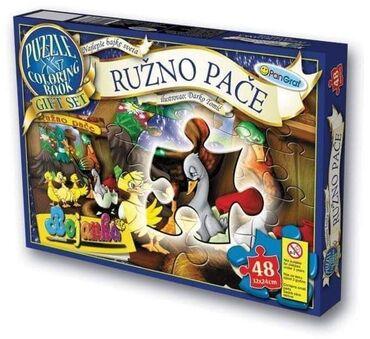 Puzzle - Srbija: Puzzle 48 delova + bojanka. Cena: 600 najlepse price