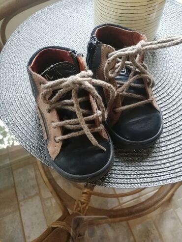 Dečija odeća i obuća | Zrenjanin: Dečija anatomska cipela PAVLE,za prohodavanje.Za visok ris odlican