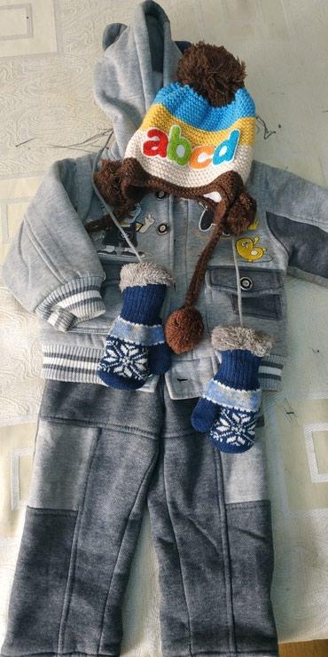 Теплый костюмчик на мальчика 1-2 года, в Кант