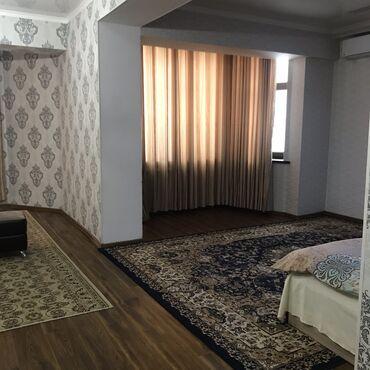 Сдаётся 1 ком квартира чистый уютный посуточно