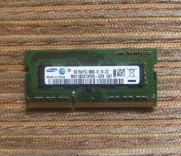 Bakı şəhərində Ram noutbuk üçündür  parametrləri : 1gb pc3-8500s samsung