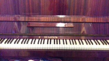 belarus piano - Azərbaycan: Belarus piono  Prablemsiz piono