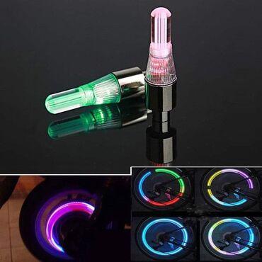 LED svetleća Ventil Kapa za bicikle, motorcikle i automobile510