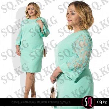 lux материал в Кыргызстан: Коктейльное платье цвета панг  Материал: Креплин Цвет: Ментол
