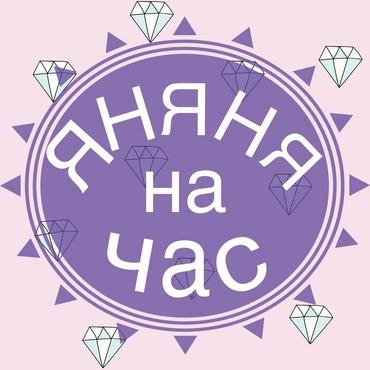 Добрый день Уважаемые родители. в Бишкек