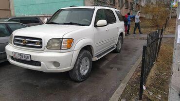 Toyota - Модель: Sequoia - Бишкек: Toyota Sequoia 4.7 л. 2001