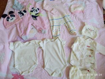 Детский вещи для девочки с рождения до 4 месяцев состояние отличное