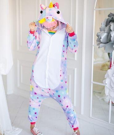 гостиница кара балта in Кыргызстан | КОРОВЫ, БЫКИ: Продаю новую пижаму в виде единорога!!  Очень удобная легкая !!