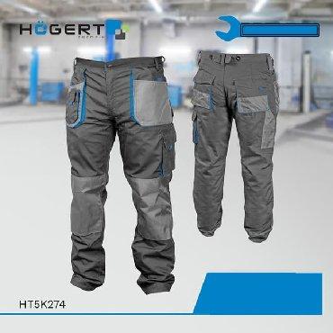 Odelo 52 - Srbija: Pantalone Hogert  OPIS PROIZVODA  Radne pantalone Högert spadaju u rad