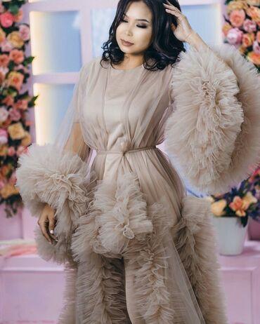 143 объявлений | УСЛУГИ: Индивидуальный пошив!   купить платье или сшить на заказ?  Как будет в