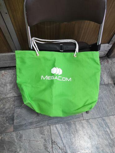 Срочно продам качественную пляжную сумку так же в подарок идёт