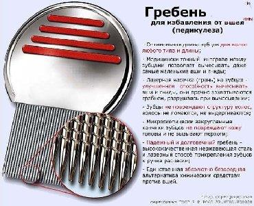Другое - Кыргызстан: Эффективность.Говоря об абсолютной эффективности гребня, мы ничуть не